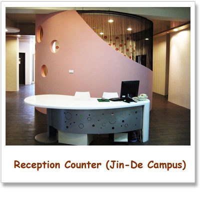 Reception Counter(Jin-De Campus)