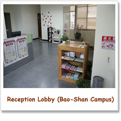Reception Lobby(Bao-Shan Campus)