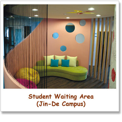 Student Waiting Area(Jin-De Campus)