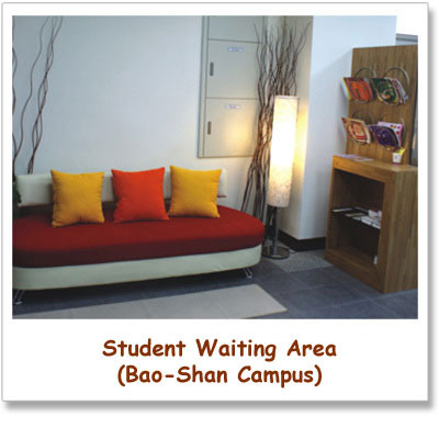 Student Waiting Area(Bao-Shan Campus)