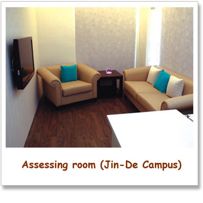 Assessing room(Jin-De Campus)